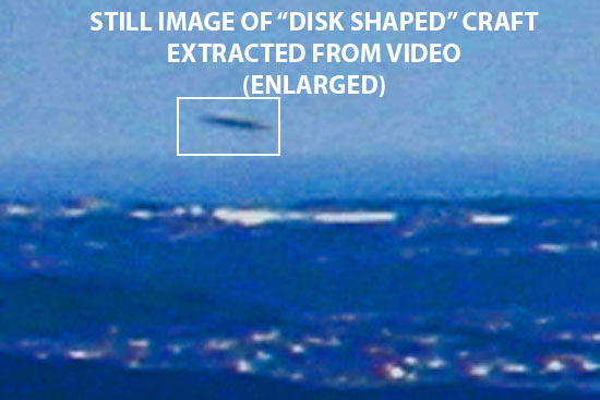 STILL IMAGE OF DISK SHAPED CRAFT EXTRACTED FROM VIDEO.