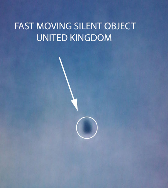 PHOTO OF ROUND GLOWING FAST MOVING OBJECT.