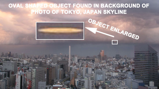 OVAL SHAPED OBJECT FOUND BACKGROUND OF PHOTO OF TOKYO SKYLINE.