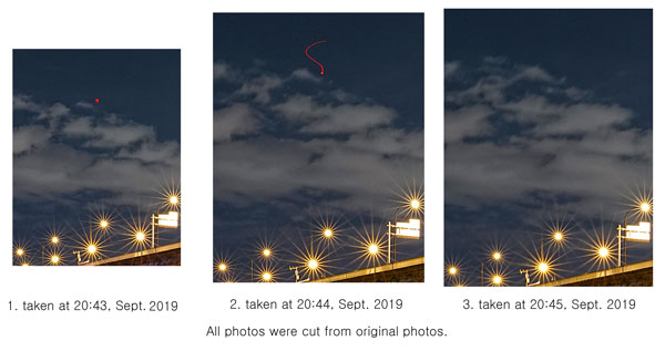 3 PHOTO SEQUENCE SHOWING RED OBJECT & RED STREAK.